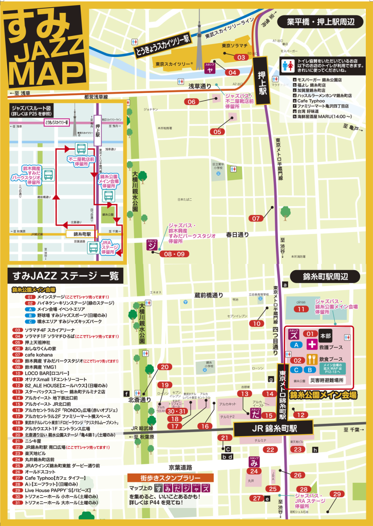 2013all_map